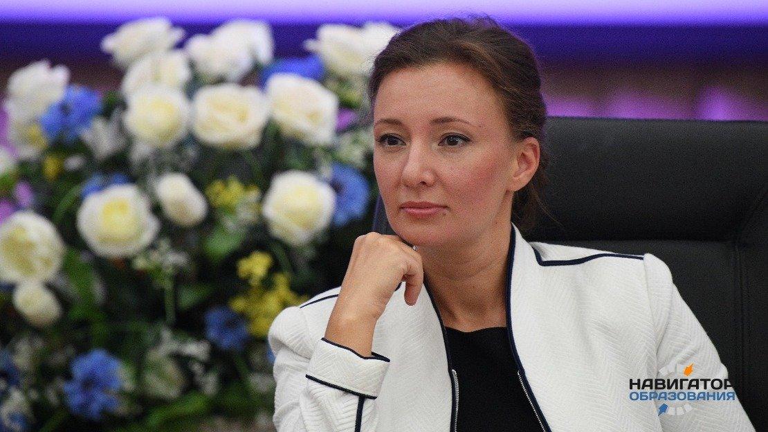Анна Кузнецова - уполномоченный при Президенте РФ по правам ребёнка