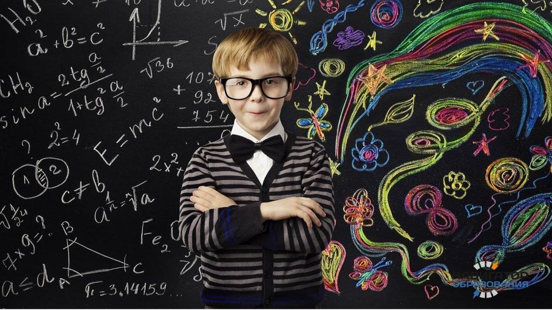 РАН и Минпросвещения РФ проведут лекции для школьников