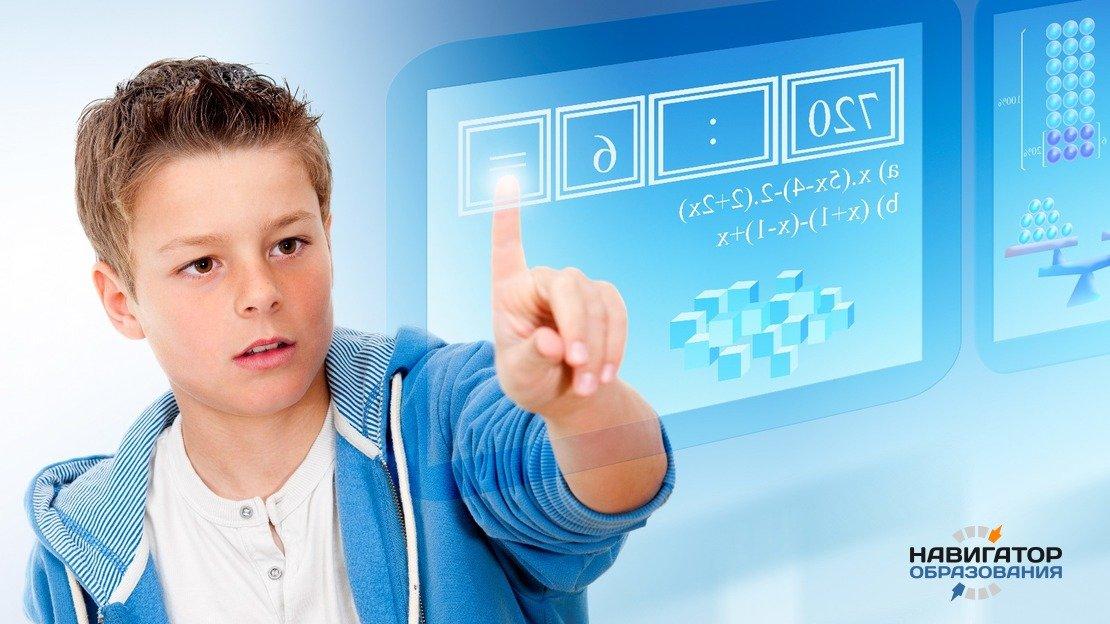 В Санкт-Петербурге открывается Академия цифровых технологий для школьников