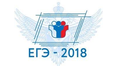 Экзаменационная кампания ЕГЭ-108 официально завершена
