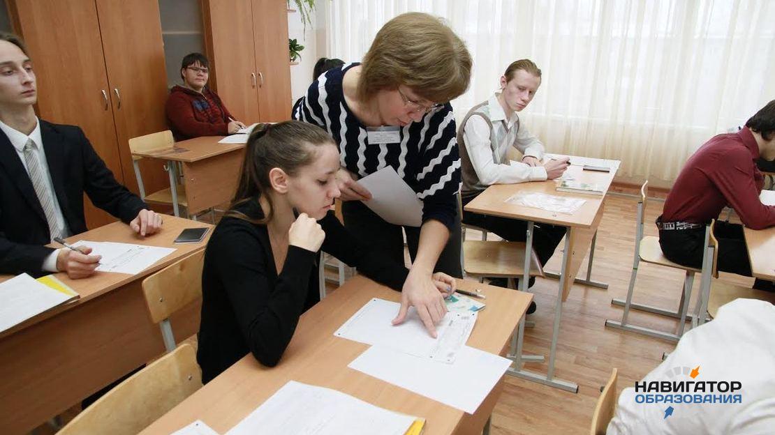 ЕГЭ по иностранному языку разделят на два уровня