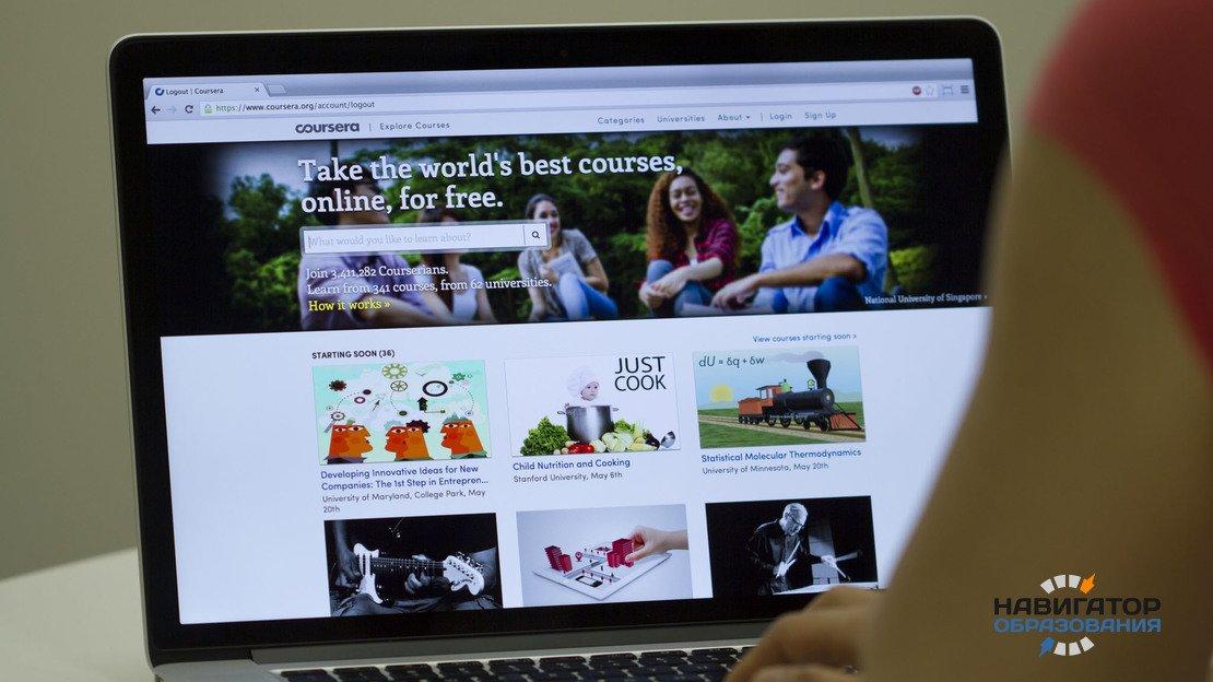 Coursera – доступное онлайн-образование
