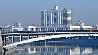 Глава кабмина подписал указ об упразднении Совета по русскому языку при Правительстве РФ
