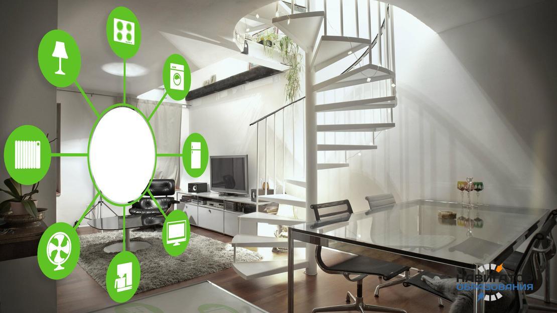 Проектировщик инфраструктуры умного дома
