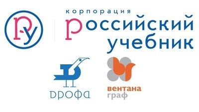 """Сбербанк и """"Российский учебник"""" будут заниматься совместными образовательными проектами"""