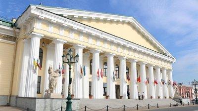 Санкт-Петербургский горный университет