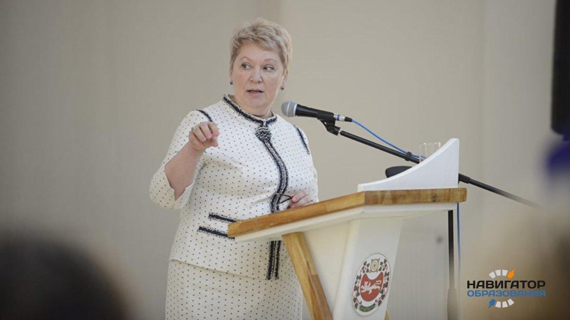 Министр просвещения Ольга Васильева выступила на заседании РАО