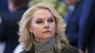 Татьяна Голикова считает необходимым рассказывать о контрацепции уже в школах
