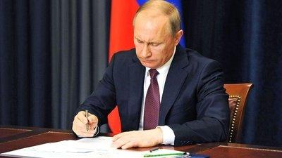 Подписал указ о создании Фонда сохранения и изучения родных языков народов РФ