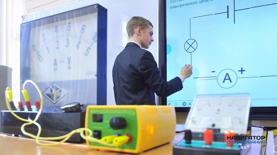 Цифровые технологии повышают интерес школьников к учёбе