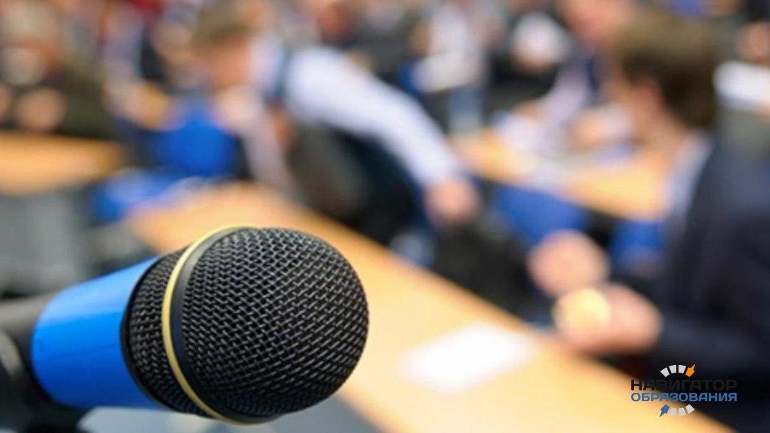 ОП РФ собирается принять 25 членов в Общественный совет при Минобрнауки РФ