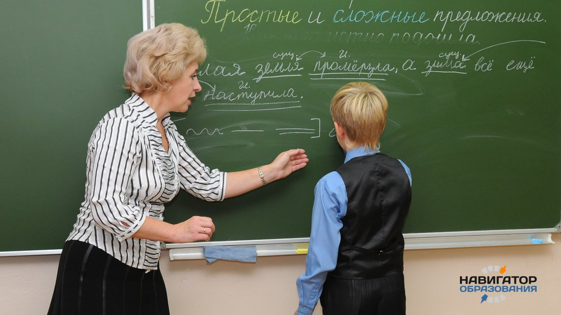 Зарплаты учителей растут за счёт увеличения нагрузки