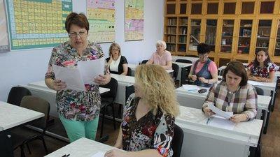 Подведены итоги апробации новой модели аттестации учителей