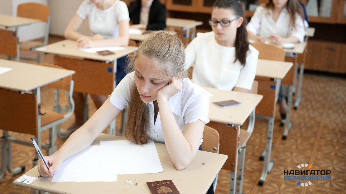Утечек на ЕГЭ в ходе экзаменационной кампании-2018 не было
