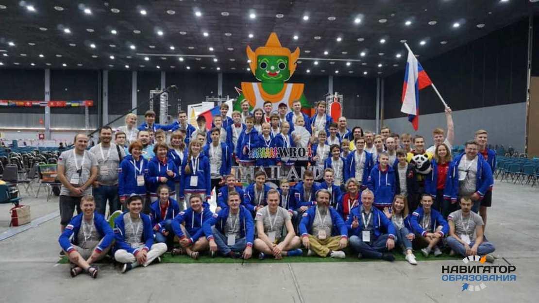 Сборная РФ вернулась с победой со Всемирной олимпиады по робототехнике