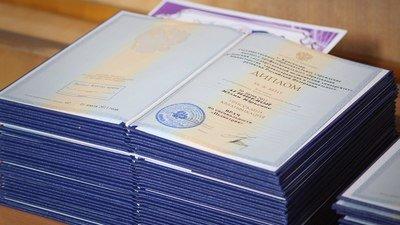 Подтвердить достоверность диплома с 2019 года можно будет через портал госуслуг