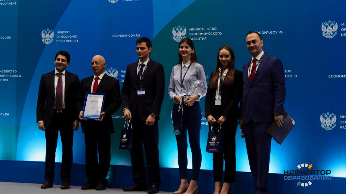Победители «Модели ВТО» пройдут стажировку в Минэконразвития России