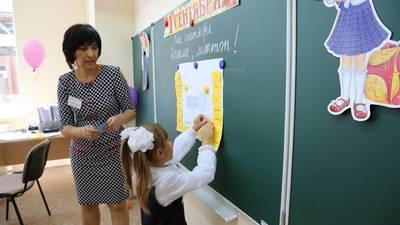 Лучшим учителям будут присуждать премии