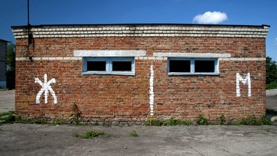 На очередном заседании Совфеда обсудили проблему школьных туалетов