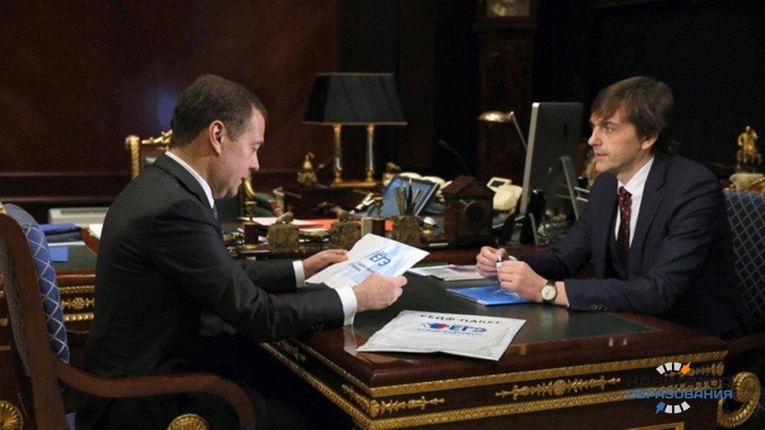 Встреча Сергея Кравцова и Дмитрия Медведева