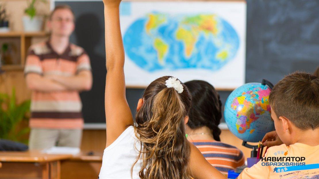 О. Васильеву простят увеличить количество часов на изучение географии в школе