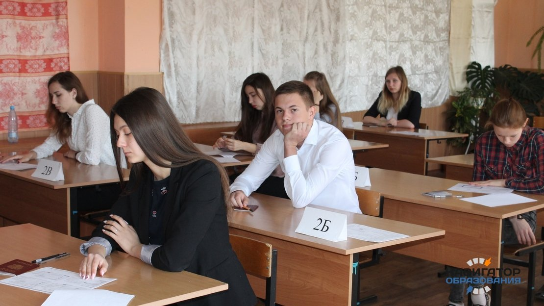 Утверждены порядки проведения ГИА для выпускников 9-х и 11-х классов