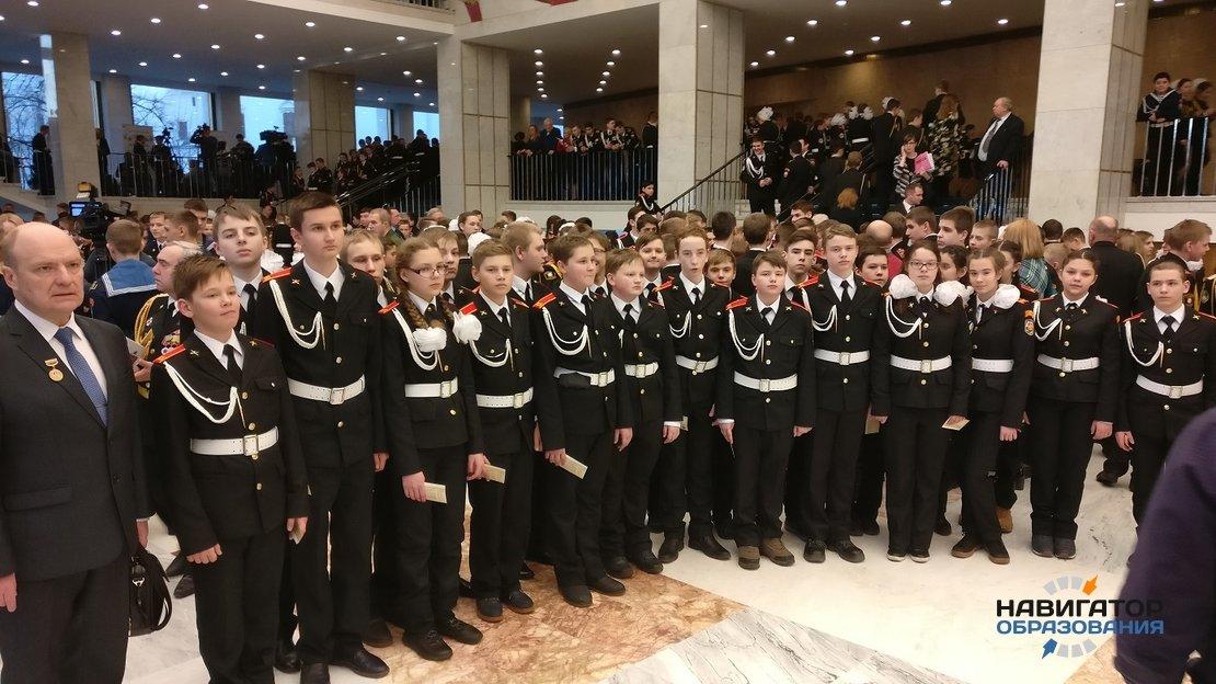 Совет при Минпросвещения одобрил проект концепции кадетского образования в РФ