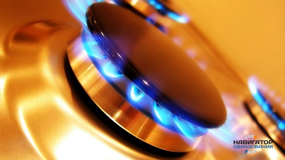 Контролер газового хозяйства