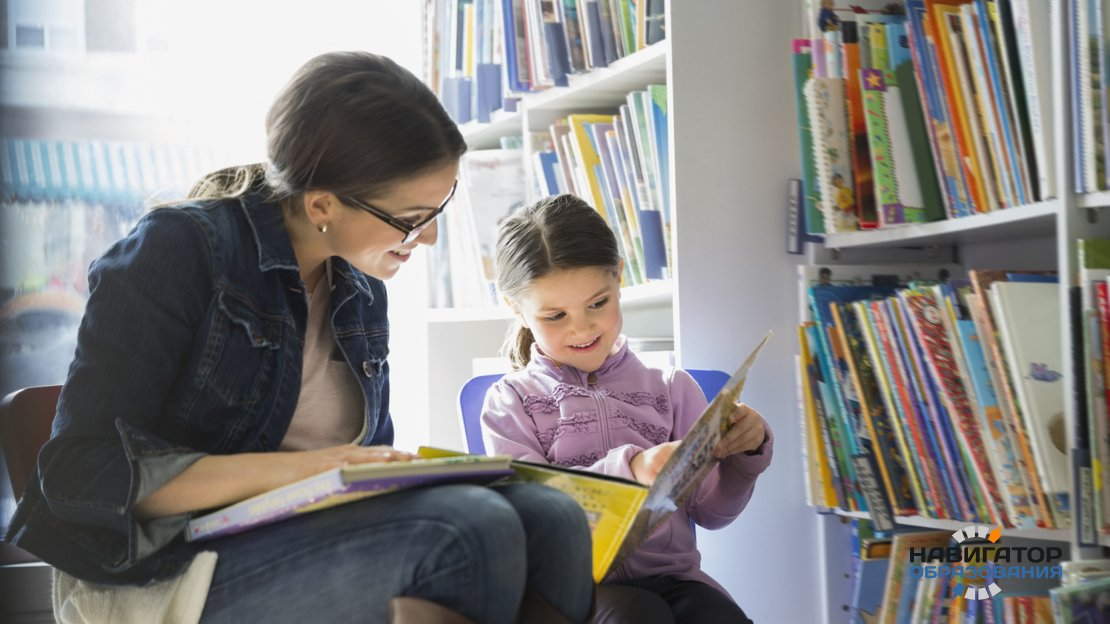 Министр просвещения посоветовала родителям начать читать детям книги
