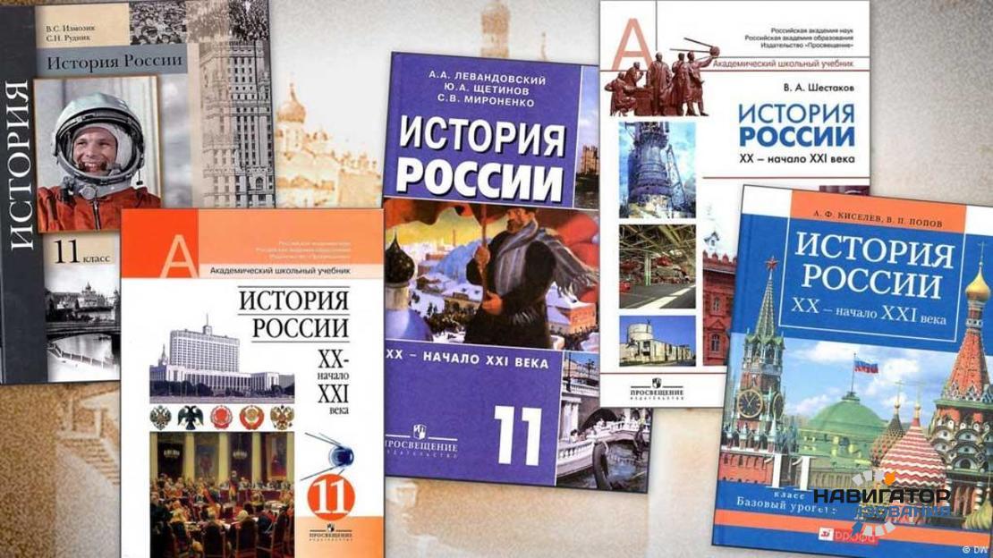 Ольга Васильева считает необходимым обновлять школьную программу по истории каждые 3-5 лет