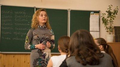 Утверждены правила проведения конкурса на присуждение премий лучшим учителям