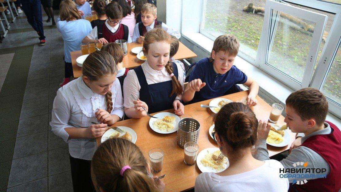 Роспотребнадзор планирует запретить приносить в школьную столовую еду из дома