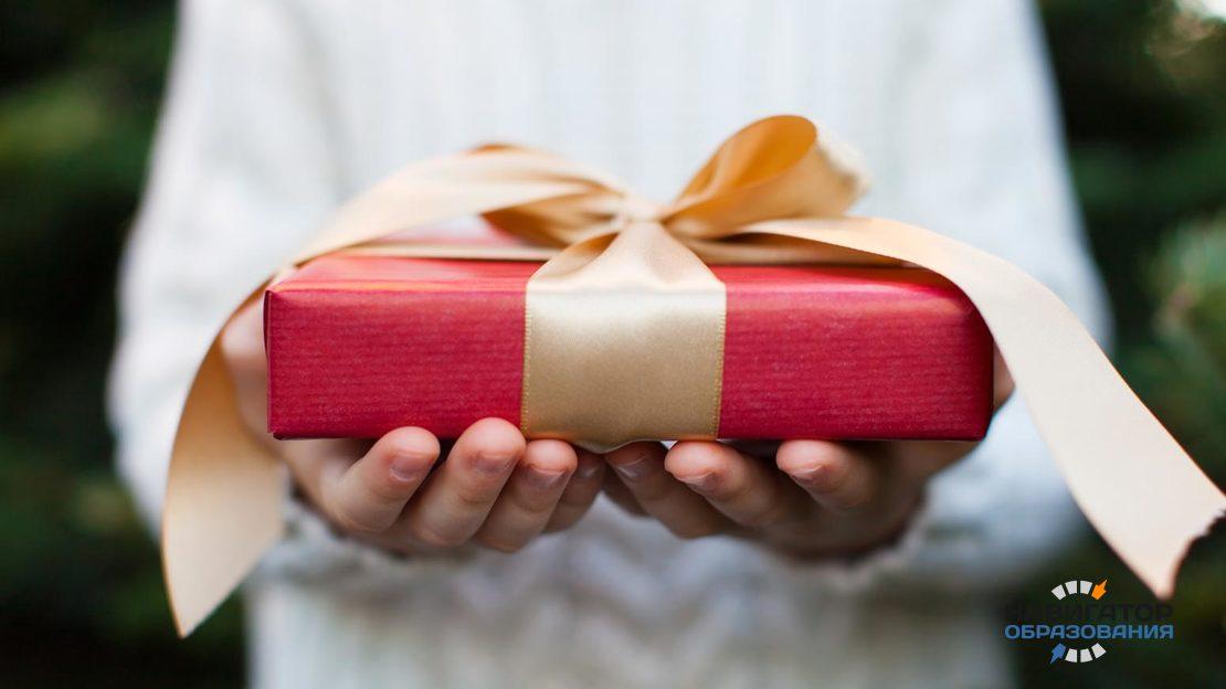 В кабмине РФ пообещали, что ограничения в подарках не будут касаться врачей и учителей