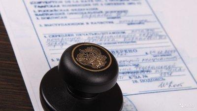 Процедуру получения штампа «Апостиль» на документах об образовании переведут в электронный вид