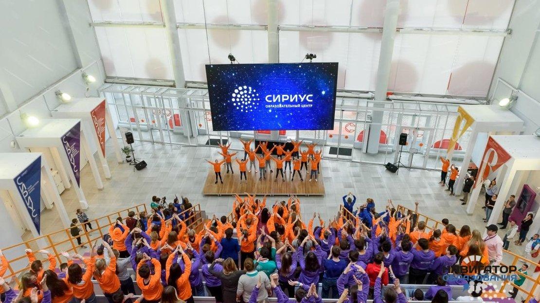 На строительство школы с детсадом на базе центра «Сириус» выделят 1,3 миллиарда рублей