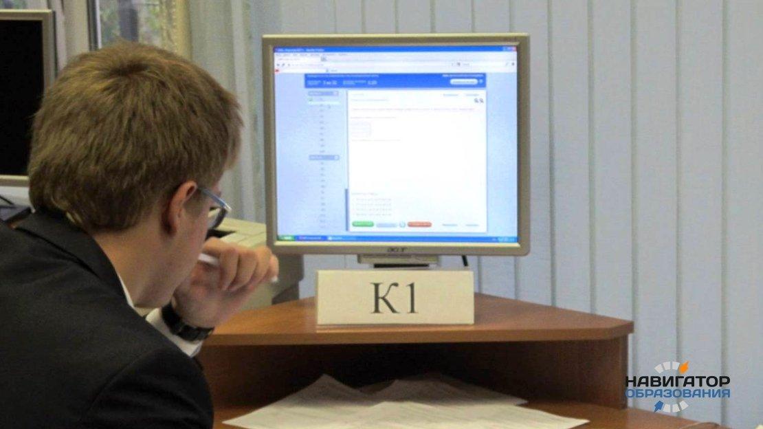 Рособрнадзор рекомендовал участников ЕГЭ по информатике особое внимание уделить написанию программ
