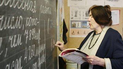 Сельских учителей хотят лишить компенсаций для оплаты жилья