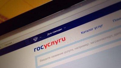 Российское правительство расширило список электронных госуслуг в сфере образования
