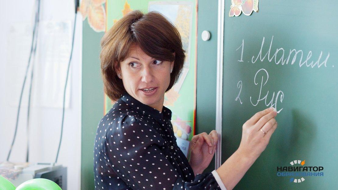 В Госдуме рассмотрят проект закона о повышении  базовой ставки учителя