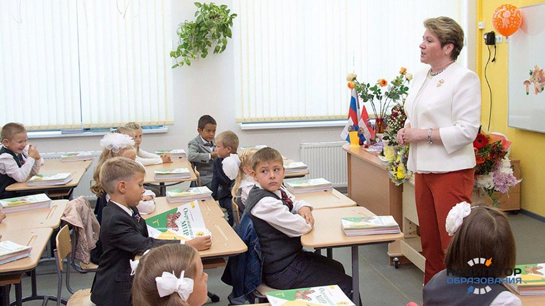 Министерству просвещения РФ хотят предложить возможность создания кодекса поведения школьников