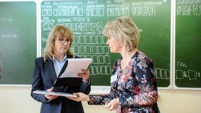 Общероссийский профсоюз образования заявил о покушении на стаж