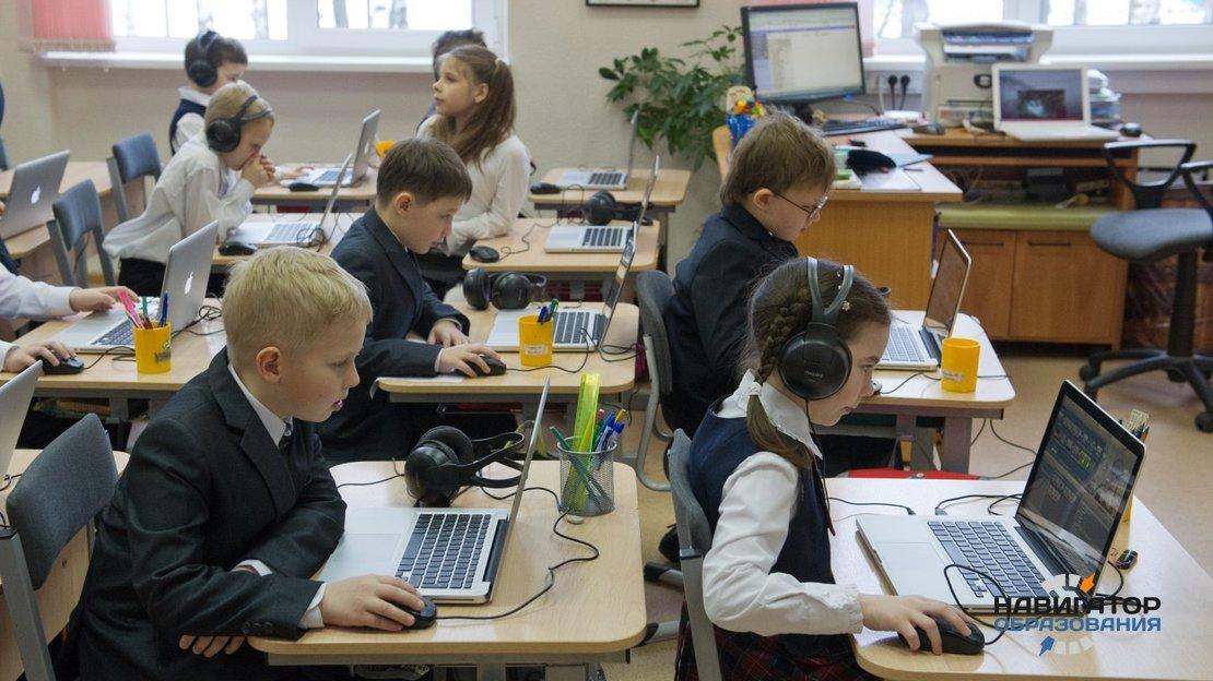 Минпросвещения РФ решило ввести программирование в курс начальной школы