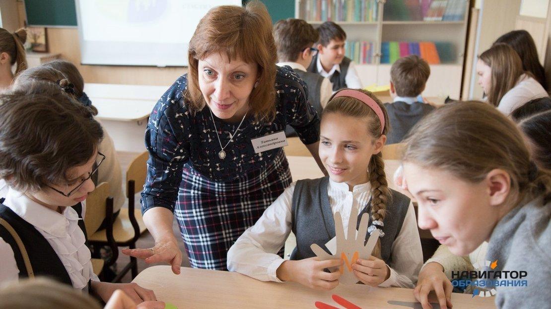 В ФЗ «Об образовании в РФ» подготовлены поправки, касающиеся требований к образованию педагога