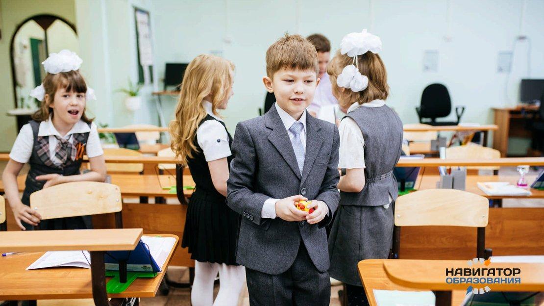ОП РФ утвердила состав Совета по независимой оценке качества образования при Минпросвещения