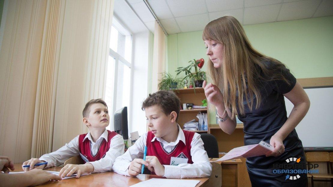 Учителя и воспитатели Вологды получат компенсацию на аренду жилья