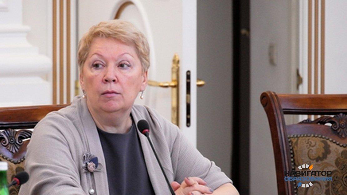 Глава Минпросвещения рекомендовала ставить имя рецензента на титульном листе учебника