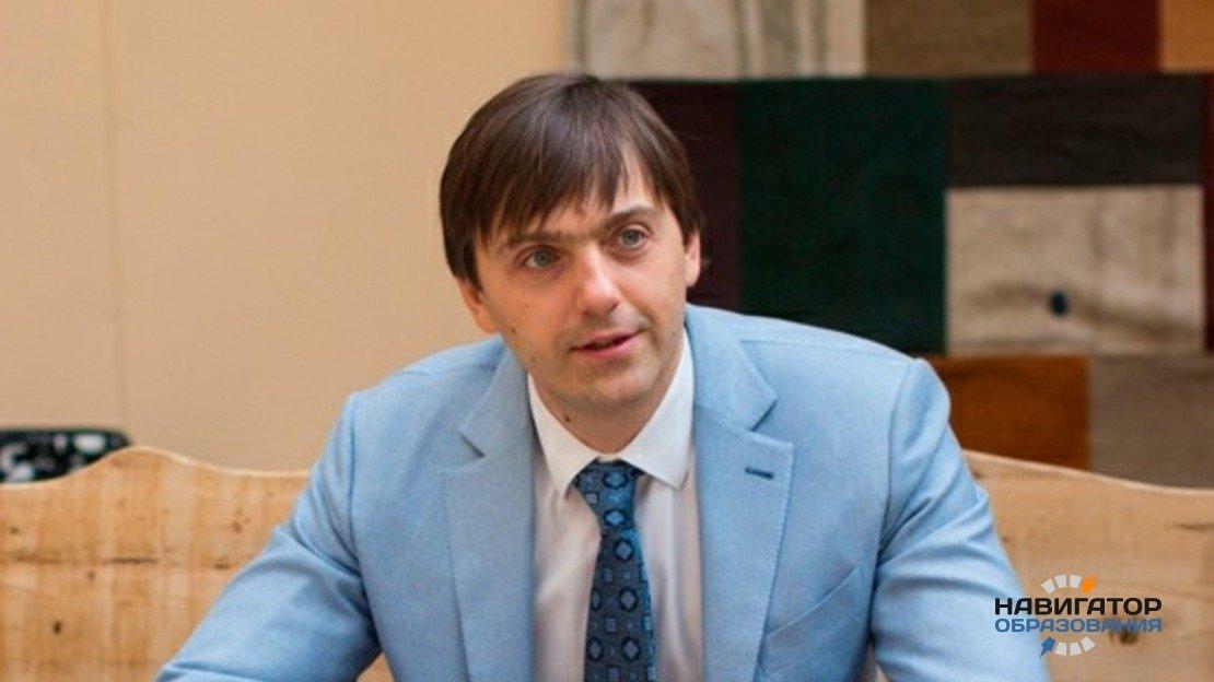 Компетенции директоров школ оценят Минпросвещения и Рособрнадзор