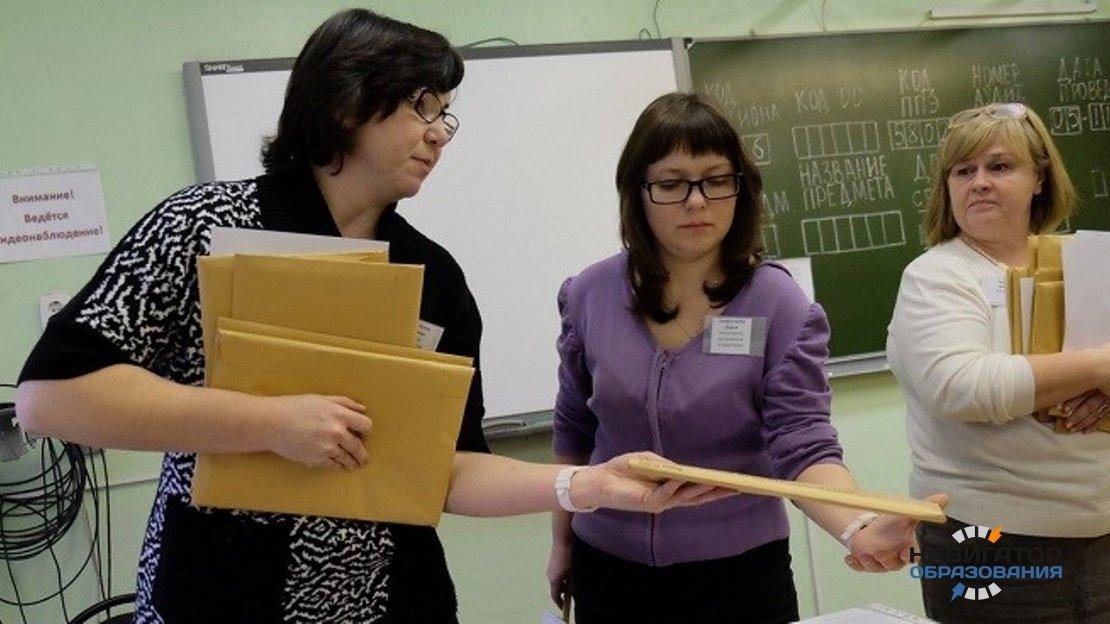 Работу учителей на ГИА намерены включить в стаж с правом на досрочную пенсию