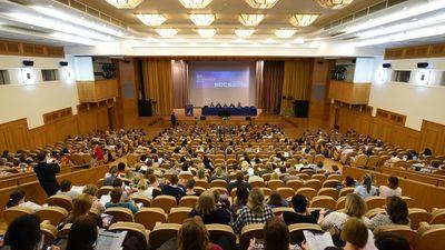 Международная конференция «Воспитание и обучение детей младшего возраста»