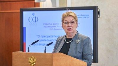 Ольга Васильева рассказала о перспективах национального проекта «Образование»